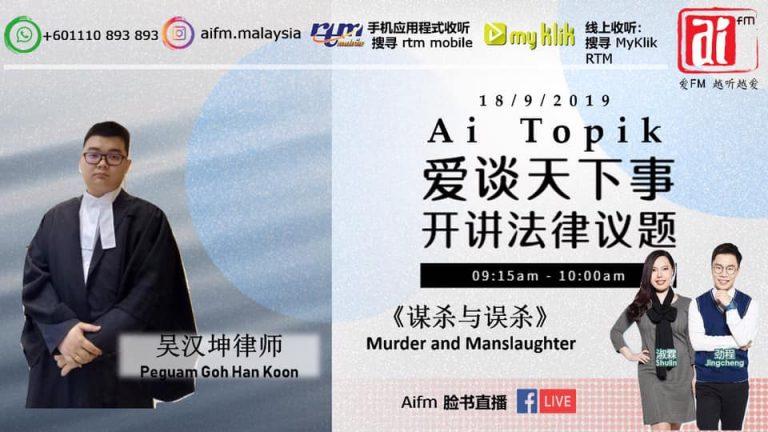 Best-Lawyer-in-KL-Kuala-Lumpur